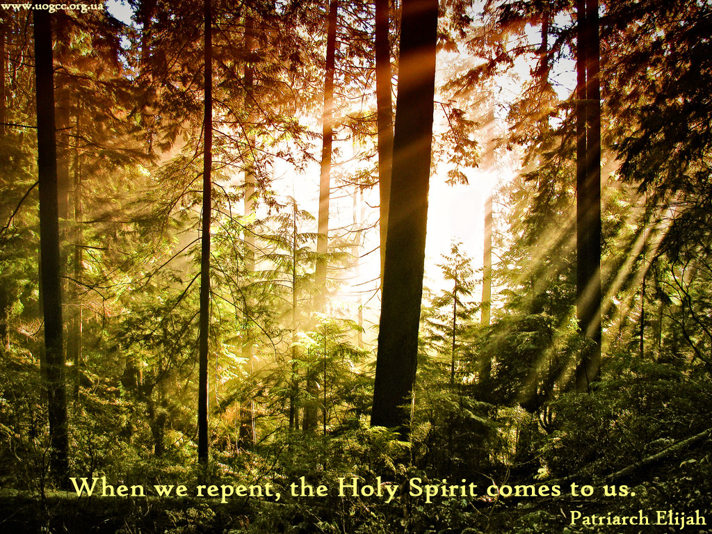 holy spirit moves us repent The holy spirit speaking to us now, what about current sins, sins that god may be bringing to your attention the way the lord gets through to me, more than any.